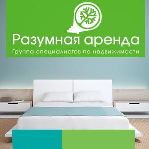 Аренда квартир и офисов Началово