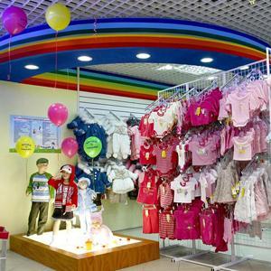 Детские магазины Началово