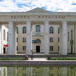 Дворцы и дома культуры Началово