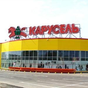 Гипермаркеты Началово