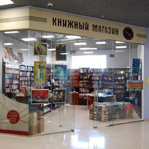 Книжные магазины Началово