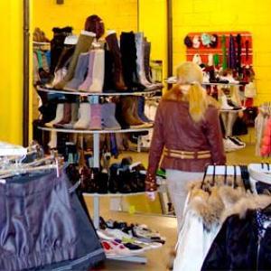 Магазины одежды и обуви Началово