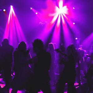 Ночные клубы Началово