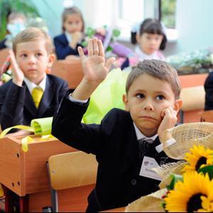 Школы Началово