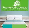 Аренда квартир и офисов в Началово
