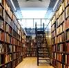 Библиотеки в Началово