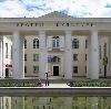 Дворцы и дома культуры в Началово