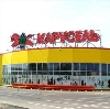 Гипермаркеты в Началово