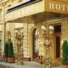 Гостиницы в Началово