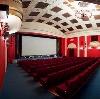 Кинотеатры в Началово