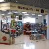 Книжные магазины в Началово