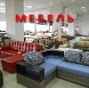 Магазины мебели в Началово