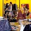 Магазины одежды и обуви в Началово