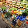 Магазины продуктов в Началово