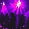 Ночные клубы в Началово