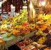 Рынки в Началово