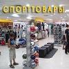 Спортивные магазины в Началово