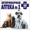 Ветеринарные аптеки в Началово