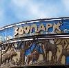 Зоопарки в Началово
