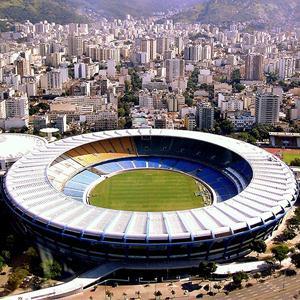 Стадионы Началово
