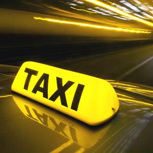 Такси Началово