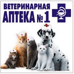 Ветеринарные аптеки Началово